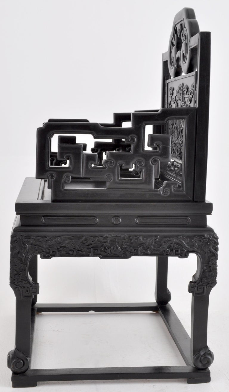 Antique 19th Century Chinese Qing Dynasty Carved Ebonized Rosewood Chair For Sale 3