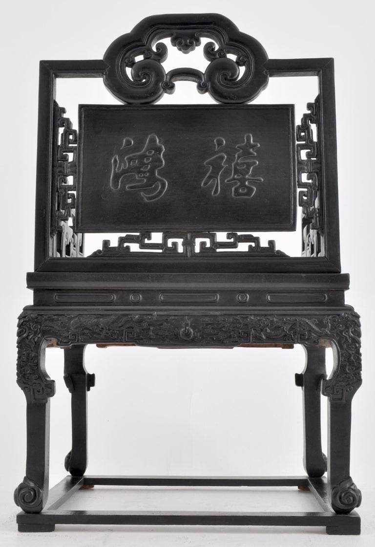 Antique 19th Century Chinese Qing Dynasty Carved Ebonized Rosewood Chair For Sale 5