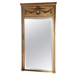 Antique 19th Century Fine Quality Very Large Gilt Full Height Wall Mirror