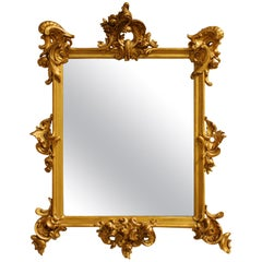 Antique 19th Century French Baroque Gold Leaf Gilt Rectangular Mirror