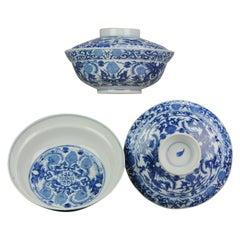 Antique 19th Century Guangxu Period Chinese Porcelain Bowls SE Asian Market