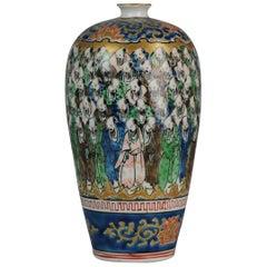 Antique 19th Century Japanese Edo / Meiji Porcelain Meiping Vase Japan Pottery