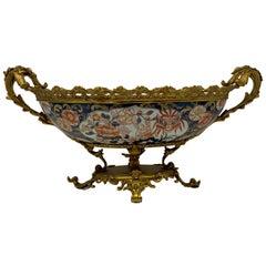 Antique 19th Century Japanese Imari Porcelain Centerpiece with Ormolu Mounts