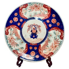 """Antique 19th Century Japanese """"Imari"""" Porcelain Plate on Stand"""