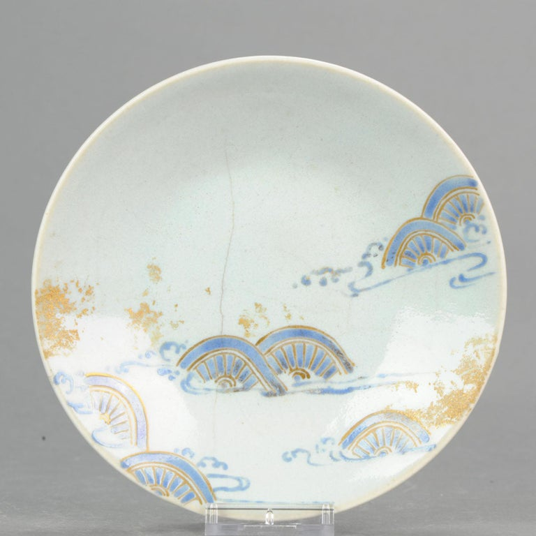 Antique 19th Century Japanese Porcelain Eiraku Ninsei Kaiseki Plates In Excellent Condition For Sale In Amsterdam, Noord Holland