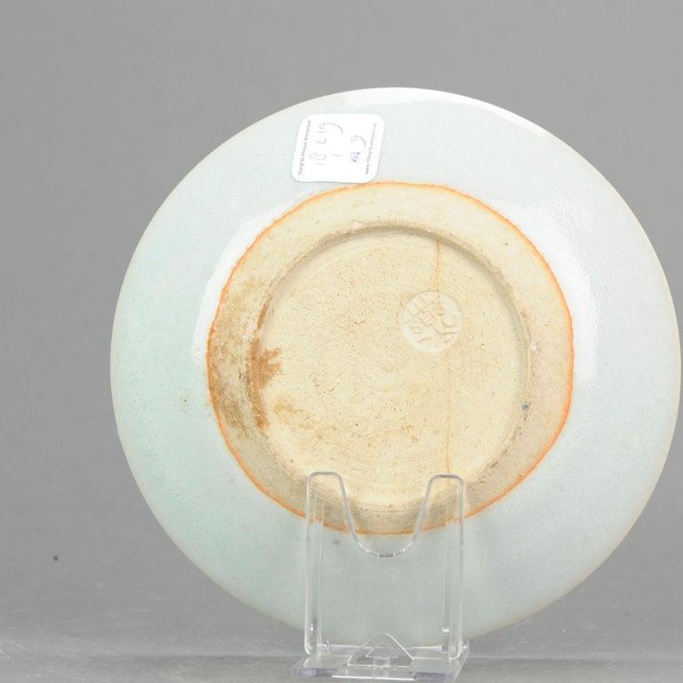 Earthenware Antique 19th Century Japanese Porcelain Eiraku Ninsei Kaiseki Plates For Sale