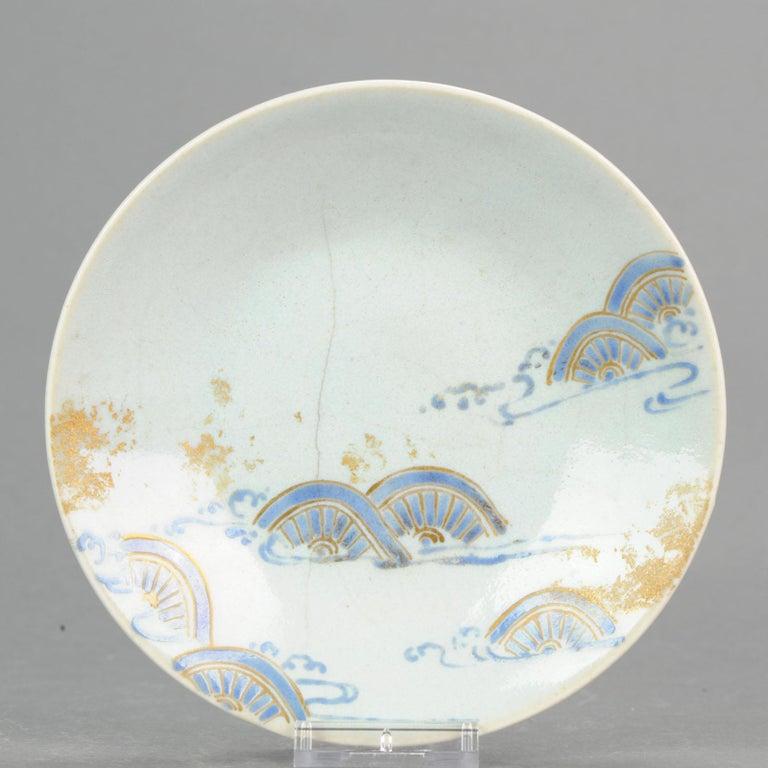 Antique 19th Century Japanese Porcelain Eiraku Ninsei Kaiseki Plates For Sale 1