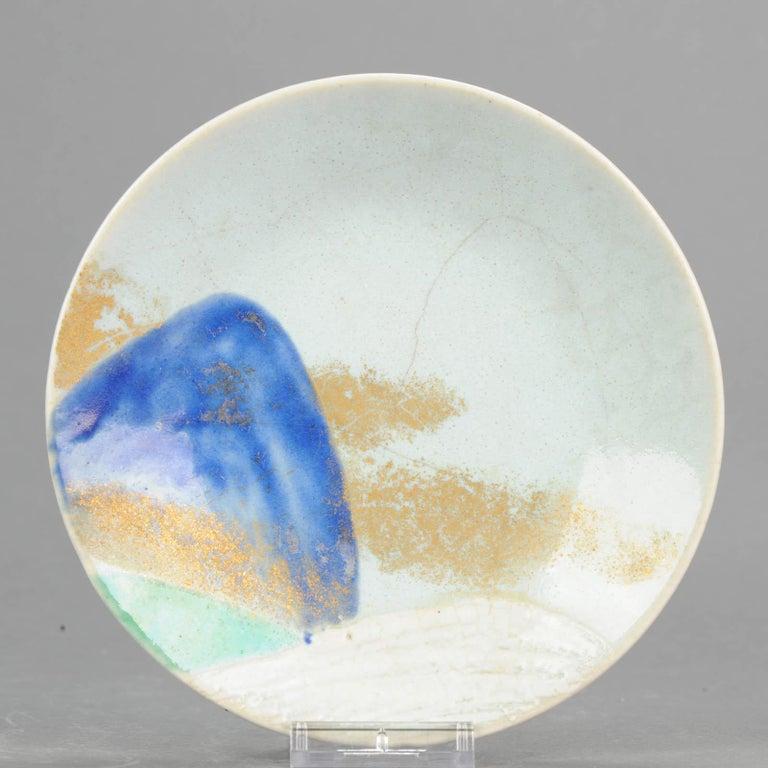 Antique 19th Century Japanese Porcelain Eiraku Ninsei Kaiseki Plates For Sale 2