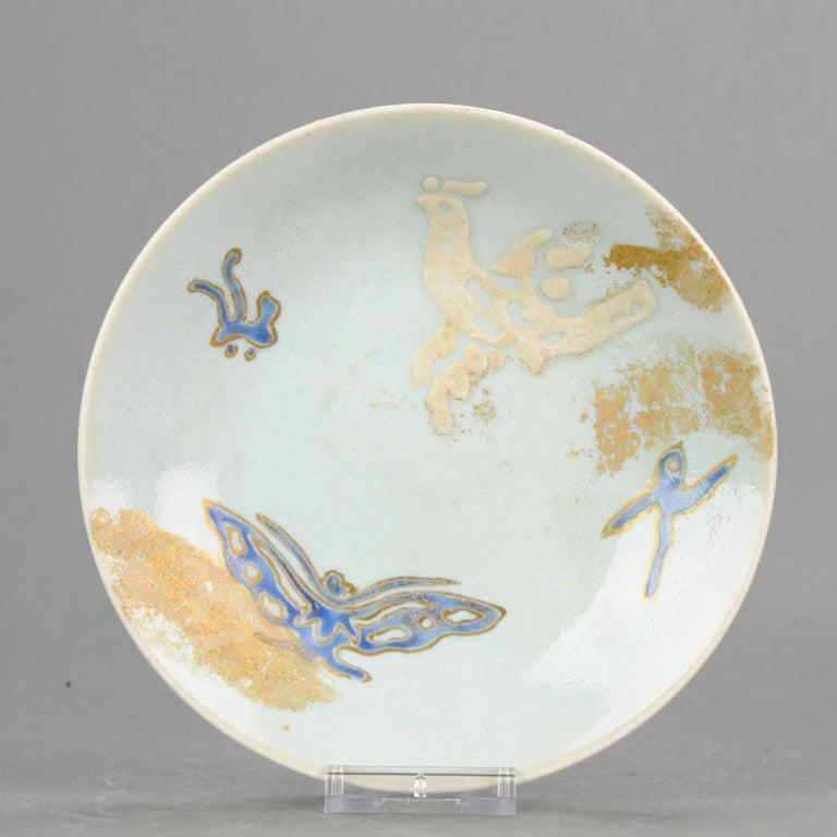 Antique 19th Century Japanese Porcelain Eiraku Ninsei Kaiseki Plates For Sale 3