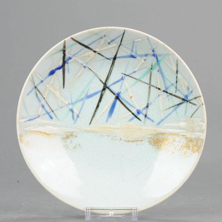 Antique 19th Century Japanese Porcelain Eiraku Ninsei Kaiseki Plates For Sale 4