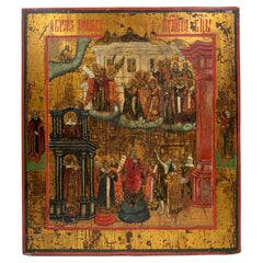 Antique 19th Century Large Russian Icon of the Pokrov, Moscow School