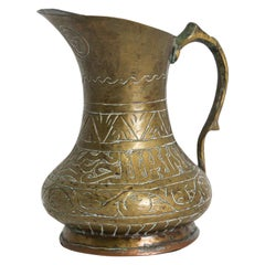 Antique 19th Century Middle Eastern Qajar Brass Jug