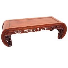 Antique 19th Century Oriental Hardwood Opium Coffee Table
