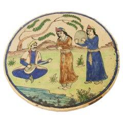 Antique 19th Century Qajar Circular Decorative Tile