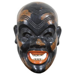 Antique 19th Century Signed Japanese Shinto Laughing Man Noh Theater Face Mask