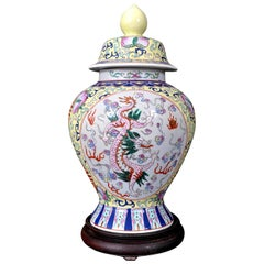 19th Century Chinese Qing Dynasty Imperial Porcelain Lidded Ginger Jar, 1880