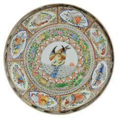 Antique 19th-Early 20th Century Chinese Porcelain Cantonese Bird Plate Chinese