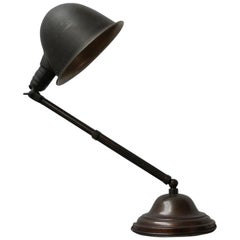 Antique Adjustable German Table Lamp