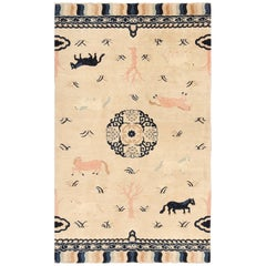Antique Animal Motif Chinese Rug. Size: 4 ft 1 in x 6 ft 10 in (1.24 m x 2.08 m)