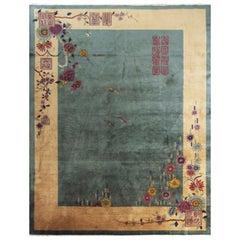Antique Art Deco Chinese Carpet Signed