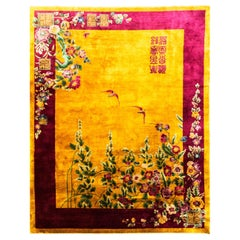 Antique Art Deco Chinese Rug Signed