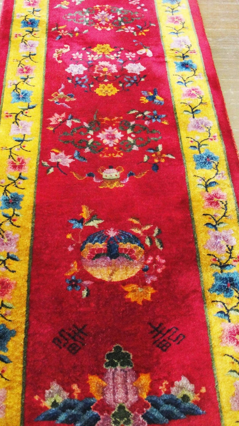 Antique Art Deco Chinese Runner For Sale 1