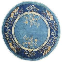 Antique Art Deco/Peking Chinese Circular Rug