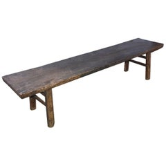 Antique Asian Teak Wood Bench or Coffee Table