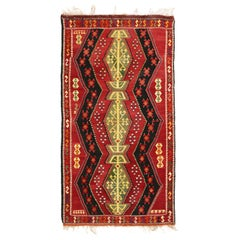 Antique Bag Geometric Red and Gold Thread Wool Rug
