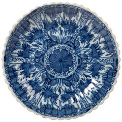 Antique Delft Blue and White Dish with Fluting and a Scalloped Edge circa 1780