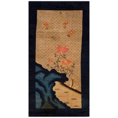 Antique Blue Chinese Deco Rug