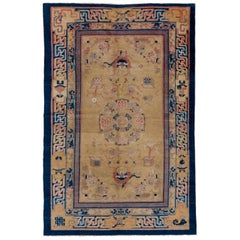 Antique Blue Chinese Peking Rug, Yellow Field, Blue and Orange Border and Tones