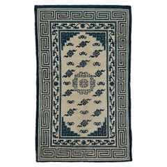 Antique Blue & White Mongolian Rug with Cloudbands and Longevity Symbols