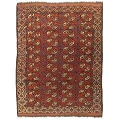Antique Bokhara Rug Circa 1900