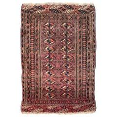 Antique Boukhara Afghan Rug
