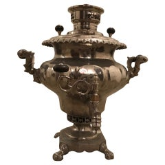 Antique Brass Russian Samovar
