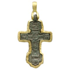 Antique Cross Byzantine Cross Embedded in 18 Karat Yellow Gold Roman Cross