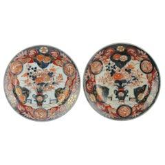 Antique circa 1700 Japanese Imari Porcelain Plates Arita Edo Flowers