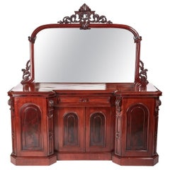 Antique Carved Victorian Mahogany Mirror Back Sideboard