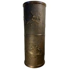 Antique Cast Bronze Japanese Umbrella / Cane Stand with Dragon Motif