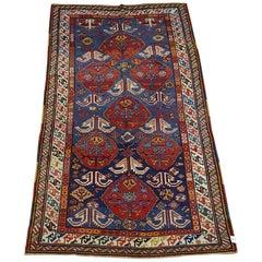 Antique Caucasian Kazak, All-Over Field, Blue Field, Wool, Large Size, 1900