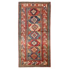 Antique Caucasian Moghan Kazak Rug, 19th Century