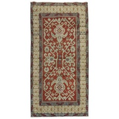 Antique Caucasian Rustic Shirvan Rug