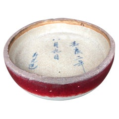 Antique Ceramic Brush Washer with Chinese Calligraphy and Striking Red Accent