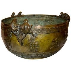 Antique Chines Extra Large Bronze 9 Monkeys Prayer Bowl