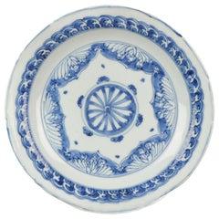Antique 16th Century Porcelain Ming Jiajing Wanli Transitional Buddhist Plate