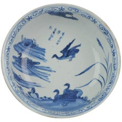 Antique Chinese 16th Century Domestic Bowl Ducks Wanli / Jiajing Ming Dynasty
