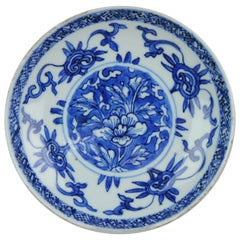 Antique Chinese 17th Century Kosometsuke Tianqi/Chongzhen Dish Porcelain Flowers