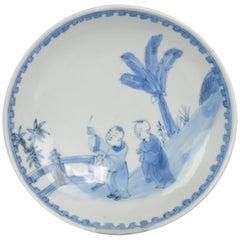 Antique Chinese 17c Kosometsuke Tianqi/Chongzhen Dish Porcelain Playing Boys