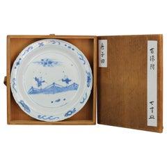Antique 17th Century Kosometsuke Tianqi/Chongzhen Dish Porcelain Playing Boys
